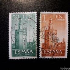 Sellos: IFNI. EDIFIL 193/4. SERIE COMPLETA USADA. TORRE DEL ORO. AYUDA A SEVILLA. 1963.. Lote 144594001