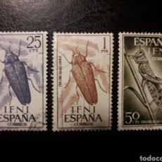 Sellos: IFNI. EDIFIL 200/02. SERIE COMPLETA USADA. FAUNA. INSECTOS. 1964.. Lote 144639544