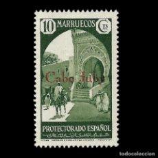 Sellos: SELLO ESPAÑA.CABO JUBY 1934-1936.SELLOS MARRUECOS.HABILITADOS.10C.VERDE.NUEVO** EDIF.62. Lote 144851654
