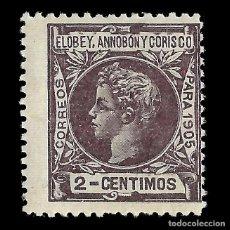 Sellos: ELOBEY ANNOBÓN CORISCO 1905.ALFONSO XIII. 2C.VIOLETA OSCURO. NUEVO EDIF.Nº 20. Lote 144857686