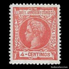 Sellos: ELOBEY ANNOBÓN CORISCO 1905.ALFONSO XIII. 4C.ROJO. NUEVO*. EDIF.Nº 22. Lote 144858526