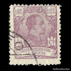 Sellos: LA AGÜERA. 1923.ALFONSO XIII. 50C.LILA. USADO. EDIF. Nº23. Lote 144868434