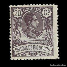 Sellos: RÍO DE ORO. 1909. ALFONSO XIII. 20C VIOLETA. NUEVO* EDIFIL Nº46. Lote 144884286