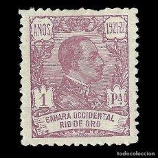 Sellos: RÍO DE ORO. 1921 ALFONSO XIII. 1P. LILA. NUEVO**. EDIFIL Nº140 Nº 000,000.. Lote 144890590