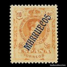 Sellos: MARRUECOS 1914.SELLOS ESPAÑA HABILITADOS.10P.NARANJA.NUEVO**.EDIFIL Nº41. Lote 144934074