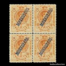 Sellos: MARRUECOS 1914.BLQ4. HABILITADO.10P.MNH.EDIFIL 41.. Lote 144934558