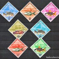 Sellos: TOGO,1967,PESCA Y PECES AFRICANOS,USADOS,YVERT 515-519 Y AÉREOS 63-64. Lote 145034206