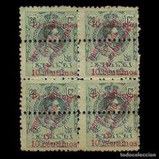 Sellos: ESPAÑA.MARRUECOS.1920.10C S 20C.BLQ4.MNG.EDIFIL.64.. Lote 145050358