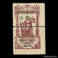Sellos: MARRUECOS 1920.PÓLIZAS HABILITADAS.15C.S 500P. CARMÍN.NUEVO*.EDIF.Nº73. Lote 145063646