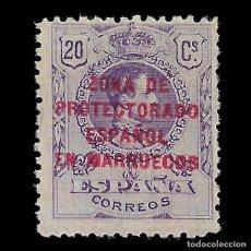 Sellos: MARRUECOS 1921-1927.SELLOS ESPAÑA.HABILITADOS.20C VIOLETA.NUEVO**.EDIF.Nº75.. Lote 145096438