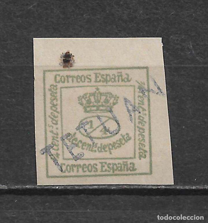 ESPAÑA MARRUECOS 1908 EDIFIL 14 * MH - 12/10 (Sellos - España - Colonias Españolas y Dependencias - África - Marruecos)