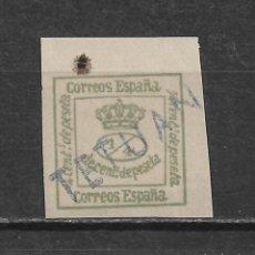 Sellos: ESPAÑA MARRUECOS 1908 EDIFIL 14 * MH - 12/10. Lote 145157566