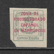 Sellos: ESPAÑA MARRUECOS 1915 EDIFIL 43 * MH - 12/10. Lote 145157698