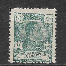 Sellos: ESPAÑA LA AGUERA 1923 EDIFIL 15 * MH - 12/10. Lote 145160894