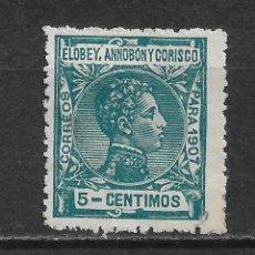 Sellos: ESPAÑA ELOBEY, ANNOBÓN Y CORISCO 1907 EDIFIL 39 * MH - 12/10. Lote 145161066