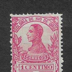 Sellos: ESPAÑA RÍO DE ORO 1912 EDIFIL 65 * MH - 12/10. Lote 145161186