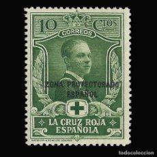 Sellos: MARRUECOS 1926.PRO CRUZ ROJA.10C.MNH.EDIFIL 94. Lote 145500374