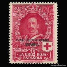 Sellos: MARRUECOS 1926.PRO CRUZ ROJA ESPAÑOLA.25C.CARMÍN. NUEVO**.EDIF.Nº97. Lote 145501130