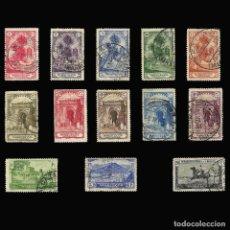 Briefmarken - Sellos España. . MARRUECOS 1928.Paisajes y Monumentos.Serie completa. Usado.Edif.105-118 - 145515526