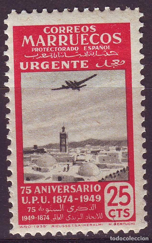 AÑO 1949. MARRUECOS 324 **MNH. SIN CHARNELA. VC 47 EUROS (Sellos - España - Colonias Españolas y Dependencias - África - Marruecos)