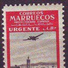Sellos: AÑO 1949. MARRUECOS 324 **MNH. SIN CHARNELA. VC 47 EUROS. Lote 145529594