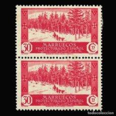 Sellos: MARRUECOS 1935-1937. VISTAS Y PAISAJES. 30C.ROJO.BLOQUE 2.NUEVO.EDIFIL.Nº153. Lote 145561766