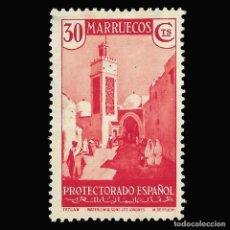 Sellos: MARRUECOS 1935-1937. VISTAS Y PAISAJES. 30C.ROJO.BLOQUE 2.NUEVO.EDIFIL.Nº154. Lote 145562282