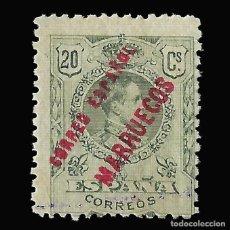 Sellos: TANGER 1909-1914.SELLOS DE ESPAÑA.20C.VERDE BRONCE. NUEVO**. EDIF. Nº 5. Lote 145753654