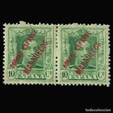 Sellos: TANGER 1923-1930.SELLOS ESPAÑA.HABILITADOS.10C.VERDE.BLOQUE 2. NUEVO*. EDIF. Nº 20. Lote 145757374
