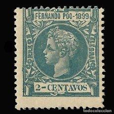 Sellos: FERNANDO POO 1899 ALFONSO XIII. 2CT. VERDE AZUL. NUEVO**. EDIFIL Nº56.. Lote 145762910