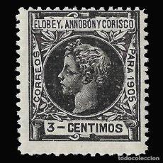 Sellos: ELOBEY ANNOBÓN CORISCO 1905.ALFONSO XIII. 3C.NEGRO. NUEVO*. EDIF.Nº 21. Lote 145763998