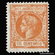 Sellos: ELOBEY ANNOBÓN CORISCO 1903.ALFONSO XIII. 15C.NARANJA.NUEVO*. EDIF. 9. Lote 145767998