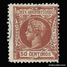 Sellos: ELOBEY ANNOBÓN CORISCO 1903.ALFONSO XIII. 50C.ROJO.USADO. EDIF. 11. Lote 145768578