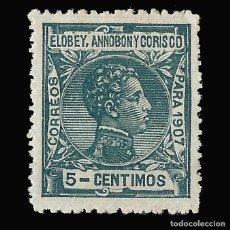 Sellos: ELOBEY ANNOBÓN CORISCO 1907.ALFONSO XIII. 5C. VERDE AZUL. NUEVO*. EDIF.Nº 39. Lote 145792970