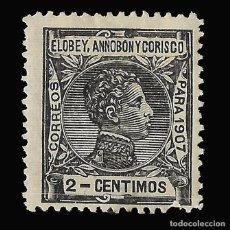 Sellos: ELOBEY ANNOBÓN CORISCO 1907.ALFONSO XIII. 2C.NEGRO. NUEVO*. EDIF.Nº 36. Lote 145793274