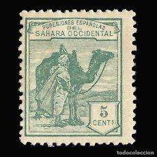 Sellos: SAHARA 1924.DROMEDARIO E INDÍGENA.5C.VERDE CARO. NUEVO. EDIF. Nº 1. Lote 145822826