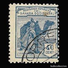 Sellos: SAHARA 1924.DROMEDARIO E INDÍGENA.40C.AZUL. USADO. EDIF. Nº 7. Lote 145843574