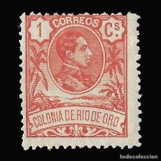 Sellos: RÍO DE ORO. 1909. ALFONSO XIII. 1C.ROJO. NUEVO*, EDIFIL Nº41. Lote 145851442