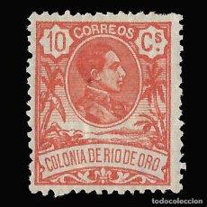 Sellos: RÍO DE ORO. 1909. ALFONSO XIII. 10C BERMELLÓN. NUEVO. EDIFIL Nº44. Lote 145853566