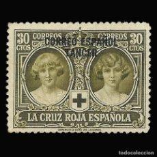 Sellos: SELLOS ESPAÑA.TANGER 1926. PRO CRUZ ROJA ESPAÑOLA. 30C.OLIVA. NUEVO*. EDIF. Nº 30. Lote 145886330