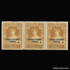 Sellos: TANGER 1926. PRO CRUZ ROJA ESPAÑOLA. 4P..CASTAÑO AMARILLOBLOQUE 3.NUEVO**. EDIF. Nº 34. Lote 145890530