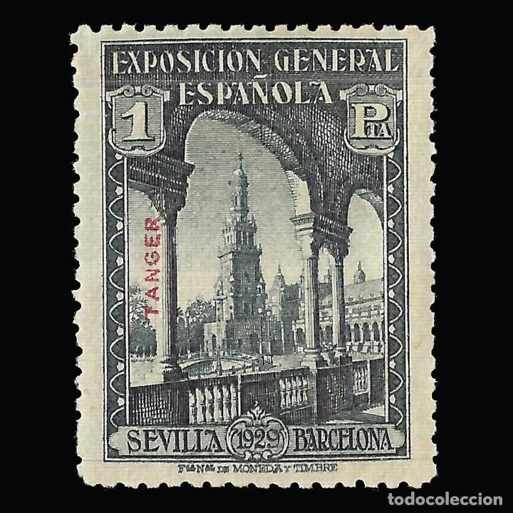 TANGER 1929. EXP.SEVILLA BARCELONA.1P.NUEVO*. EDIFIL.45.ENVÍOS COMBINADOS (Sellos - España - Colonias Españolas y Dependencias - África - Tanger)