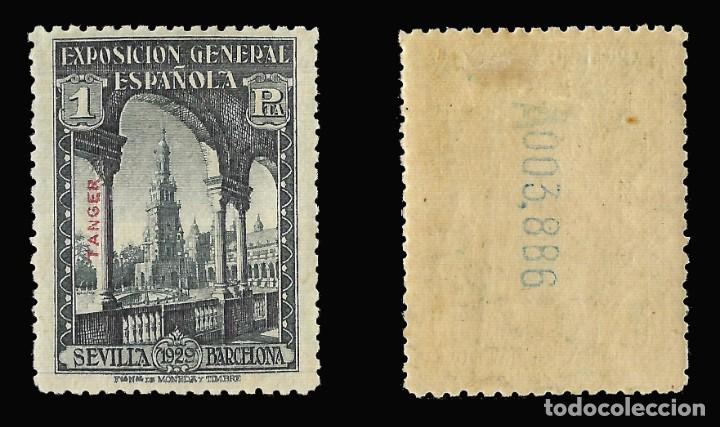 Sellos: TANGER 1929. Exp.Sevilla Barcelona.1p.Nuevo*. Edifil.45.Envíos combinados - Foto 2 - 145920662