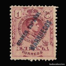 Sellos: TANGER 1909-1914.SELLOS DE ESPAÑA.1P.CARMÍN. NUEVO*. EDIF. Nº 9. Lote 145956098
