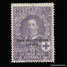 Selos: MARRUECOS 1926.PRO CRUZ ROJA ESPAÑOLA.10P.VIOLETA..NUEVO*.EDIF.Nº103. Lote 146079618