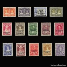 Sellos: ESPAÑA.MARRUECOS 1926.PRO CRUZ ROJA .SERIE MNH.EDIFIL.91-104. Lote 146084210