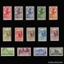 Sellos: MARRUECOS 1928.PAISAJES Y MONUMENTOS.SERIE COMPLETA. NUEVO.EDIFIL.Nº105-118. Lote 146116462