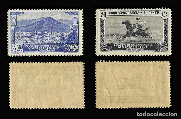 Stamps: MARRUECOS 1928.Paisajes y Monumentos.Serie completa. Nuevo.Edifil.nº105-118 - Foto 6 - 146116462