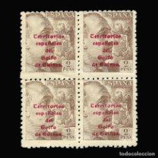 Sellos: GUINEA 1943. SELLOS ESPAÑA HABILITADO.2P.CASTAÑO.BLOQUE 4 NUEVO** EDIFIL Nº271 SCOTT Nº 301. Lote 146339510