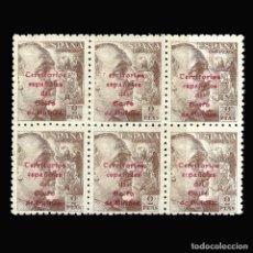 Sellos: GUINEA 1943. SELLOS ESPAÑA HABILITADO.2P.CASTAÑO.BLOQUE 6.NUEVO** EDIFIL Nº271 SCOTT Nº 301. Lote 146342394